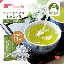 緑茶 ティーバッグ 100個入 ティーライフのまかない茶 静岡 茶 業務用 緑茶 パック お茶 静岡茶 ティーパック まかない お徳用 日本茶 静岡県産 お土産 送料無料 ティーライフ