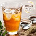 麦プーアール茶 プーアル茶 ポット用 50個入 ダイエット茶...