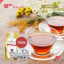 紅茶 ダージリン&セイロンティー ティーバッグ 100個入