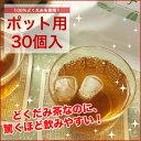 どくだみ茶 (ドクダミ茶) なのに驚くほど飲みやすい!家族みんなで飲めるポット用♪【レビュ...
