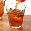 水出し濃いメタボメ茶1リットル用30個入 黒豆 烏龍茶 プーアール茶 杜仲茶 ダイエット お茶 ダイ