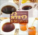 ノンカフェインたんぽぽシリーズにルイボスティーが加わりました!「どんな味なのか気になる〜」...