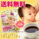 妊娠中のプレママや授乳中のママに大人気のノンカフェイン たんぽぽコーヒー(タンポポコーヒー)...