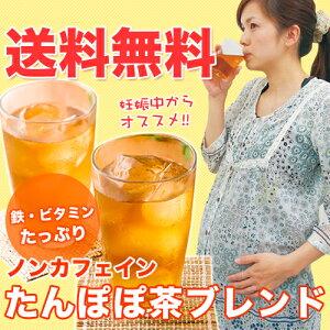 たんぽぽ茶 はママに嬉しい3つの自然の恵み(黒豆 発酵ギンネム たんぽぽ根)を絶妙ブレンド!も...