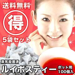 ルイボスティーポット用100個入×5袋セット【ルイボスティー/ノンカフェイン 茶/ゼロカロリー…