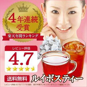 【初売り・福袋】ノンカロリー&ノンカフェイン飲みやすいダイエット茶