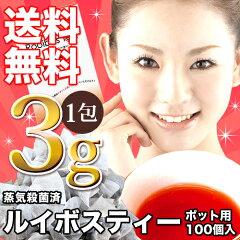 ルイボスティー(3g×100個)【ダイエット/ルイボスティー/ノンカフェイン/ゼロカロリー/健…
