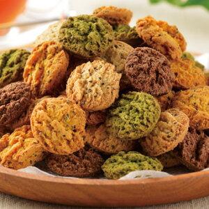 ダイエットの救世主として注目の新素材「チアシード」が入った豆乳おからクッキー。チアシード...