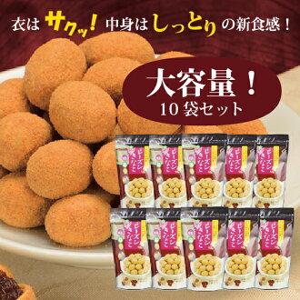 葡萄乾麵粉 10 袋套 / 葡萄乾 / 葡萄 / 葡萄乾 / 餃子麵粉麵粉 / 蛋糕 / 糖果 / 品質 / 處理 / 設置