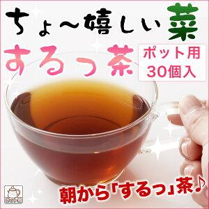 毎日スッキリを目指す♪ プーアル茶、はと麦、キャンドルブッシュをはじめ 6種類のブレンドにパ...