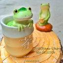 【カエル/コポー/copeau】湯のみカエル