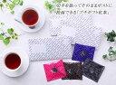 \ポスト投函できるギフト/【 送料無料 】紅茶ギフトセット