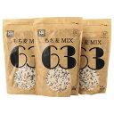 【送料無料】タチバナセレクション 贅沢穀類 もち麦MIX63...
