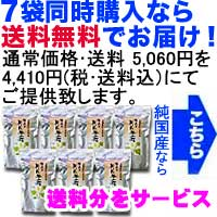 当社のどくだみ茶は甘みがあり、いい香りがします。国産100%徳島の どくだみ茶 7個セット【国...