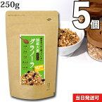 【送料無料】 小川生薬 めぐりあう恵み 国産大麦グラノーラ(プレーン) 国産 250g 5個セット