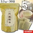 古来から伝わる阿波晩茶100%厳選 小川生薬の古来 阿波晩茶(阿波番茶)5個セット 105g(30袋)無漂白ティーバッグ使用送料無料さらにもう1個プレゼント【当日発送可】※13時以降のご注文は翌日になります。