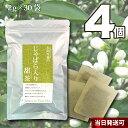 【送料無料】 小川生薬 じゃばら入り甜茶 2g×30袋 無漂白ティーバッグ 4個セット
