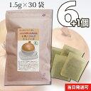 【送料無料】 小川生薬 北海道産有機たまねぎまるごと茶 国産(北海道産) 1.5g×30袋 無漂白ティーバッグ 6個セット