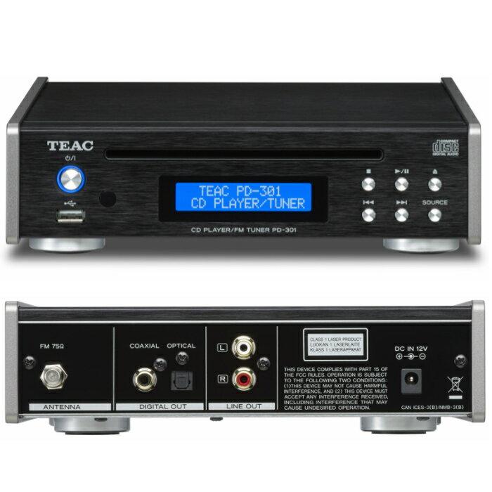 コンポ用拡張ユニット, CDプレーヤー TEAC PD-301-B()