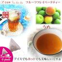 【10倍】紅茶 フレーバー ほん...