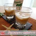 【10倍】紅茶 茶葉 アイス タ...