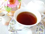 紅茶 人気 お買得品 紅茶 茶葉 アッサムティーバッグ 20個 1000円ポッキリ♪【1杯50円です♪】【送料無料】