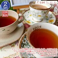 【10倍】紅茶ティーバッグ人気2セット♪お買得品紅茶三昧ティーバッグ24個1000円ポッキリ♪【1杯42円です♪】【送料無料】