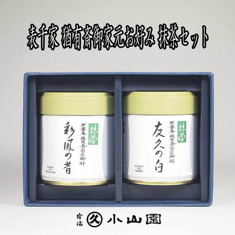 茶葉・ティーバッグ, 日本茶  40g 40g