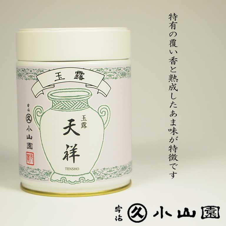 茶葉・ティーバッグ, 日本茶  90 Japanese green tea