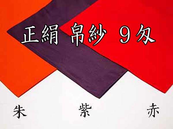 茶道具・湯呑・急須, 茶道具セット  9
