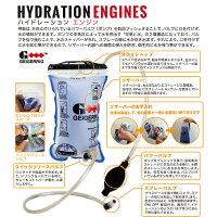 HYDRATION ENGINES 【当店一押し商品】