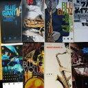 【中古】BLUE GIANT SUPREME <1巻〜8巻までの8冊セット>(コミックセット)小学館/石塚真一