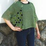 モロッコで編むリングレースを使って編むポンチョ手編みキットエクトリー4.5玉、アミュニット用リングレース・サークル1180円かぎ針4号黒カーキネイビー