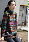野呂英作の琴で編むシンプルなゆったりセーター 手編みキット 人気キット 編み図 編みものキット