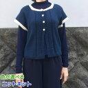 ねんねで編む2色使いのラグランカーディガン 手編みキット ハマナカ 編み図 編みものキット
