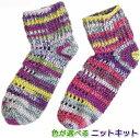 手編み 靴下 人気