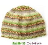 オパール毛糸で編むシンプルな帽子 手編みキット ニット帽 Opal毛糸 編み図 編みものキット