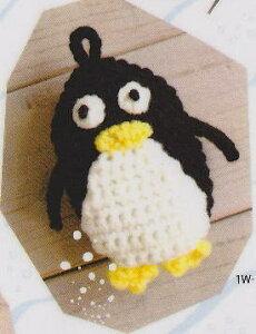 【ダルマ】エコたわしを作ろう♪カフェキッチンで編むペンギン【ニットキット】【手編みキット】【着…
