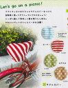カフェキッチンで編む水玉が可愛いサドルカバー【ニットキット】