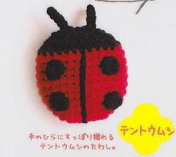 エコたわしを作ろう♪カフェキッチンで編むてんとう虫のエコタワシ【ニットキット】