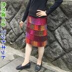 野呂英作のくれよんで編むスカート 手編みキット 編み図 編みものキット