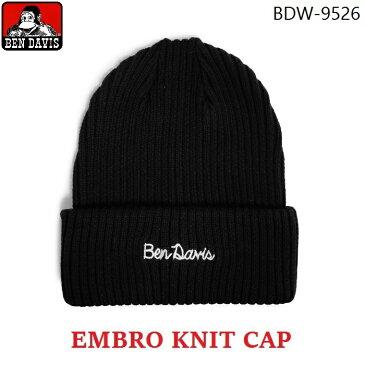 BEN DAVIS 刺繍ロゴ ニットキャップ アクリルコットン エンブロイダリー レディース メンズ カジュアル 帽子 BDW-9526 【】