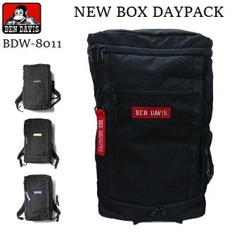 BENDAVISニューボックスデイパックBOX型大容量ボックスロゴリュックバックパックレディースメンズ男女兼用通勤通学旅行かばんバッグBDW-8011