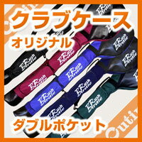 It is impossible of genuine article-oriented / rush birdie / double-pocket family club case / shipment
