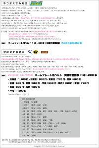 『高級合皮ベルト』全8色ネームプレート、ネームタグ用/ネコポス送料260円〜/女性/男性/オーティンオリジナルネームタグ