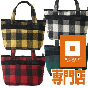 オノフ専門店/2017年モデル/ラウンドバッグ/ブロックチェックシリーズ/OA2117/ネコポス発送不可