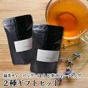 個包装ギフトセットお茶緑茶ティーバッグ(3g×18個)・ほうじ茶ティーバッグ(1.5g×22個)2種を各1個の詰め合わせ。ラッピング込み。地域別追加送料有。 お茶 緑茶 国産 京都 宇治 宇治茶 お祝い 京都 お土産 退職 御礼 プチギフト