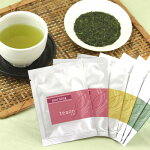 朝茶・昼茶・夜茶3種お試しパック
