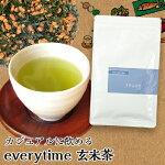 新商品everytimeエブリタイム普段使いのお茶