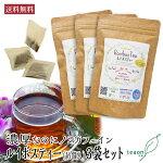 [新着商品]ルイボスティー3個セット濃厚4gティーバック健康茶